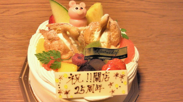 感謝祭ケ−キ 003.jpg